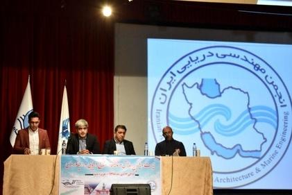 بیست و یکمین نمایشگاه صنایع دریایی و دریانوردی کشور در قشم