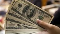 کاهش قیمت ارز در بازار امروز