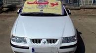 ترخیص خودروها از ابتدای مهر توسط دفاتر پلیس+۱۰ پایتخت انجام میشود
