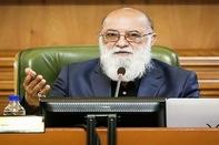 تغییر نام محله خاک سفید تهران