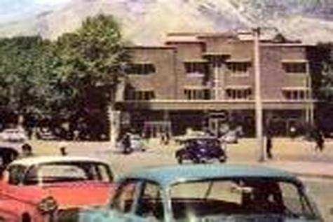 میدان تجریش دهه ۴۰
