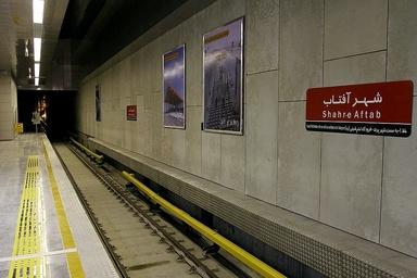 ایستگاه متروی شهر آفتاب به سیستم ریلی هوشمند داخلی مجهز شد