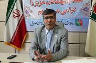 استعلام  ۱۷ مجتمع خدماتی رفاهی بینراهی  در استان اردبیل