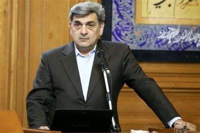 عیدی شهردار تهران به شهروندان