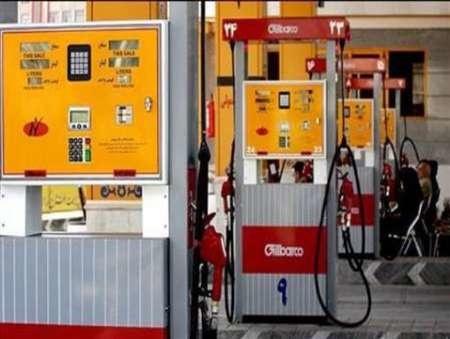 کارگروه ساماندهی توزیع و عرضه سوخت تشکیل میشود