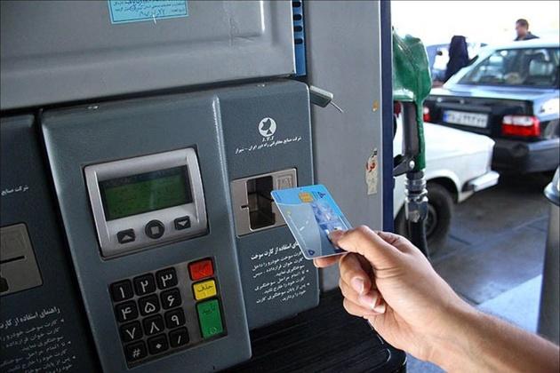 احیای کارت سوخت، جلوی قاچاق بنزین را می گیرد