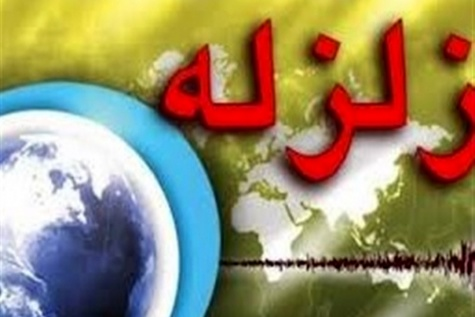 معاون استاندار خراسان رضوی: تاکنون اطلاع دقیقی از میزان خسارت زلزله نداریم