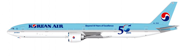 Korean Air introduces special decals to celebrate its 50th anniversary