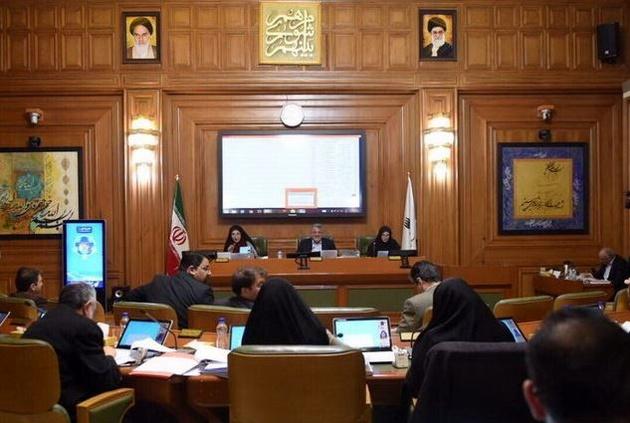 تکذیب تعطیلی دو هفته ای شورای شهر تهران