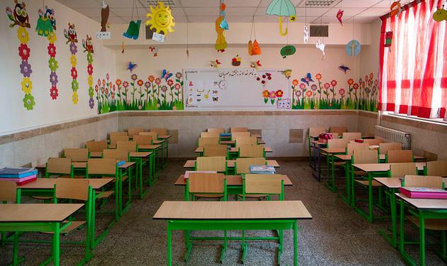 مدارس شهر تهران در برابر زلزله مقاوم میشوند