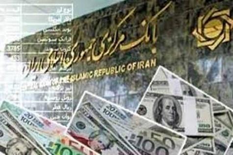 نرخ دلار بانکی کاهش و پوند و یورو افزایش یافت