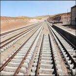 سلام دوباره راه آهن ارومیه به هفته دولت