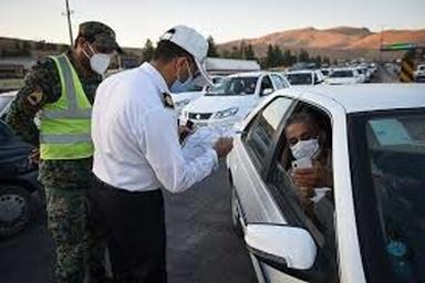 جریمه یک میلیون تومانی سفر در تعطیلات خرداد
