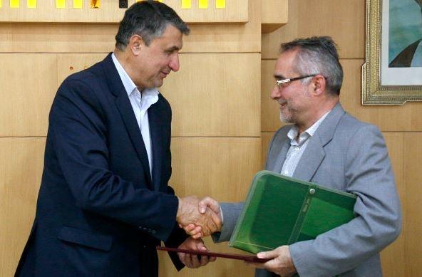 تقدیر از اعضای اصلی شورایعالی شهرسازی و معماری ایران