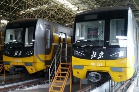 Beijing metro traction equipment contract awarded