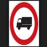 ممنوعیت تردد کامیونها در شهر ارومیه