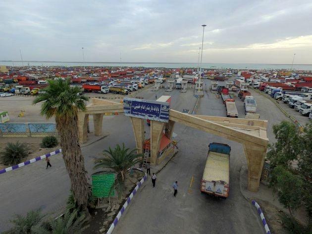 سامانه نوبتدهی مجازی بندر امام قطع شده است