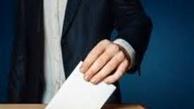 انتخاب هیئت مدیره کانون سراسری انجمن های صنفی کارفرمایی کامیونداران