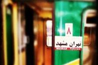 تسهیلات ویژه رجا به مسافران مشهدالرضا در روز چهارشنبه