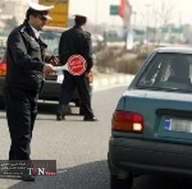 برخورد پلیس با خودروهای فاقد معاینه فنی