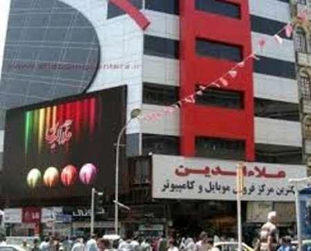 هفت ساختمان غیرایمن تهران را بشناسید