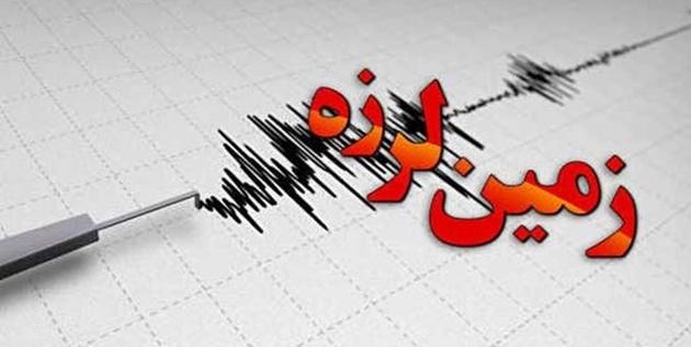 زلزله 4 ریشتری بندرعباس را لرزاند
