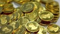 قیمت سکه طرح جدید ۱۸فروردین۱۴۰۰ به ۱۰میلیون و ۷۸۰ هزار تومان رسید