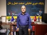 شهر فرودگاهی امام در گذر تاریخ/قسمت چهل و ششم