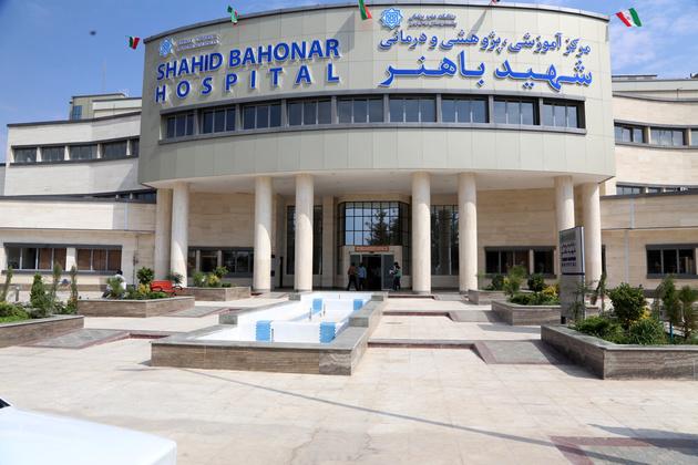 آشنایی با سه بیمارستان مشهور محله نیاوران
