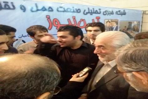 ◄ پدیده انتخابات ریاست جمهوری ۹۲ در غرفه تین نیوز