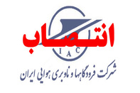 علیآبادی، رئیس اداره طبقهبندی و حقوق و مزایا شد
