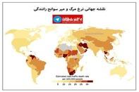 نقشه جهانی نرخ مرگ و میر سوانح رانندگی
