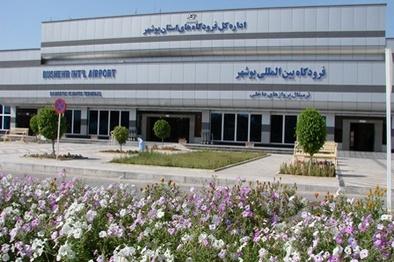 افزایش پرواز تهران- بوشهر - تهران