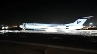جزئیات فرود بدون چرخ فوکر 100 هما در مهرآباد