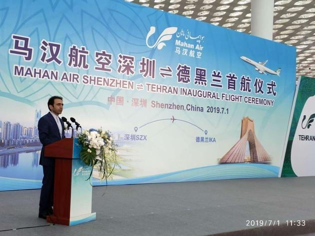 Tehran-Shenzhen flights launched