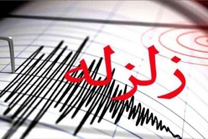 نقشه خطر زلزله در ایران