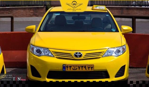 ◄ جایگاه ویژه خودرو هیبریدی در حمل و نقل عمومی
