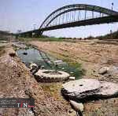 """◄ تنها رودخانه قابل کشتیرانی ایران در وضعیت """" بسیار بغرنج """""""