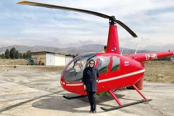 گفتگو با اولین «زن» خلبان هلیکوپتر در ایران