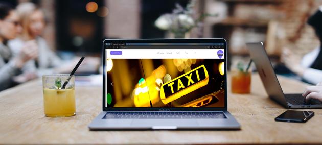 کلاهبرداری با بهانه گرفتن تاکسی اینترنتی