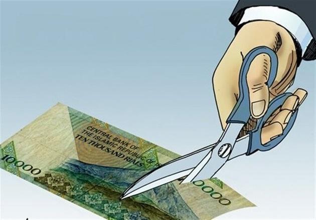 حذف چهار صفر از پول ملی تاثیری بر متغیرهای حقیقی اقتصاد ندارد