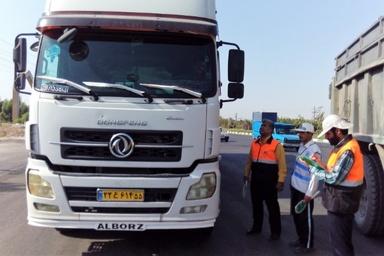 اجرای طرح کنترل کریدوری ناوگان عمومی جادهای