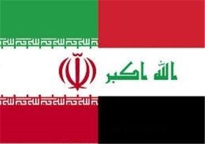 کمیته مشترک همکاریهای بازرگانی ایران و عراق برگزار شد