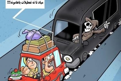 مراقب مرگ در این جادهها باشید!