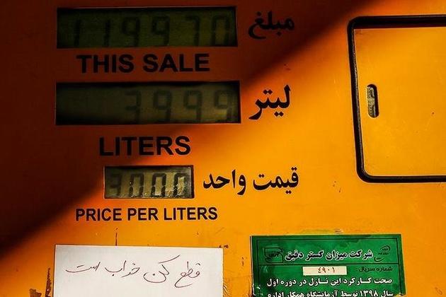 انتشار متن طرح دو فوریتی جدید مجلس درباره بنزین/۱۳۰ نماینده امضا کردند