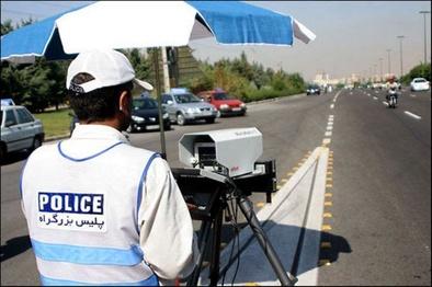 پلیس راه کرمان رتبه اول کاهش جانباختگان تصادفات را در دی ماه کسب کرد