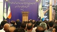 آغاز اجرای پروژه ۲۰۰۰ میلیاردی جمعآوری آبهای سطحی غرب تهران