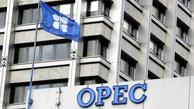تولید نفت اوپک به کمترین رقم طی ۵ سال گذشته رسید