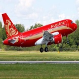RusLine Ditches its Big Superjet 100 Plans