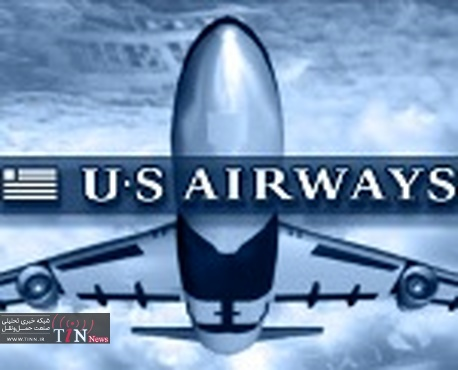 Last flight for US Airways expected in October